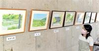 緑さわやか風景画17点 鯖江で水彩画展