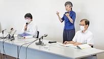 【まとめ】県内の男女2人が感染