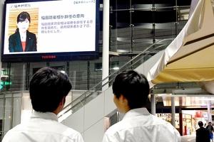 大型ビジョンに映った「稲田防衛相が辞任の意向」を伝えるニュース=27日午後8時30分ごろ、福井市のハピリンの屋根付き広場ハピテラス