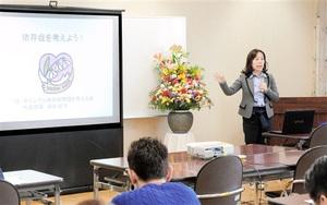 依存症について理解を深めた講演会=30日、福井市の県生活学習館