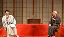 『問わず語りの松之丞』イベントレポート 波乱の昼…