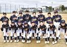 学童野球 大野JBC(大野) 3チーム合併し団…