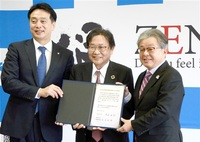 永平寺町 産業構造調査へ 県立大研究所と協定 結果踏まえ政策立案