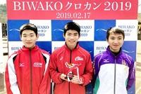 福井陸協 男子3位 陸上・クロスカントリー全国中学生選手権