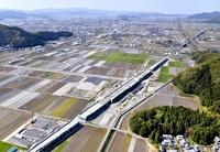 北陸新幹線の駅名「鯖江」の名を