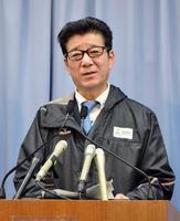 大阪府庁で記者会見する松井一郎知事=18日午後