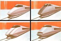 国鉄時代、新幹線にオレンジ帯?