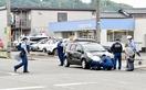 集団登校に車衝突、75歳女を逮捕