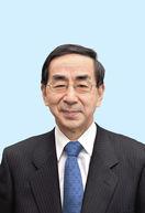 西川氏、5選出馬へ実績強調