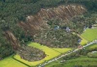 農林水産の被害397億円