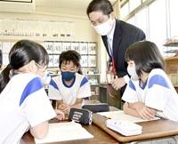 税金の使い道児童考え発表 若狭町気山小で教室