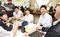 """""""先輩""""の仕事に興味津々 中学生が面白さ、苦労学ぶ"""