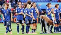 なでしこ不発 分け発進 看板の攻撃 かみ合わず サッカー女子W杯1次リーグ第1戦