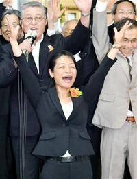 大野市長に石山氏 北陸3県初 女性首長 学校再編計画 見直し