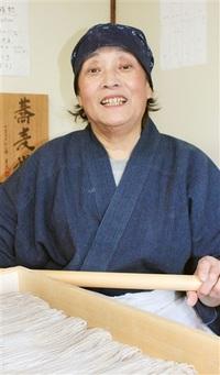 佐藤喜代子さん 雪室そばのおいしさ発信したい 素人そば打ち最高段位に認定 時の人ふくい