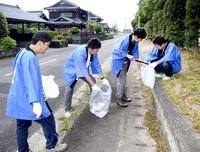 ■越前市で公園や小中学校周辺を清掃