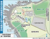 東尋坊、新商店街を整備 坂井市が再整備基本計画 ビジターセンターや散策路も新設 「環境共生」へ緑化推進