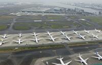 半年間の空港使用料を猶予