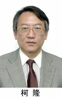 乱世の国際社会 静岡県立大特任教授 柯隆 経済サプリ