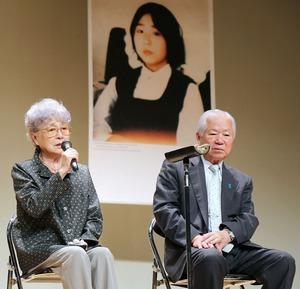 横田滋さん死去、めぐみさんの父