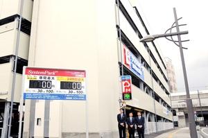日本システムバンクが12月1日に開業する立体駐車場。電光の料金案内板を初めて導入した=11月30日、福井市日之出1丁目