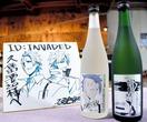 舞城王太郎脚本アニメのコラボ酒人気