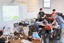 プログラミング教育 鯖江の知見、全国へ発信 NP…
