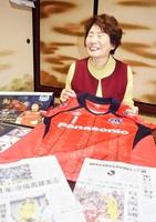 東口順昭選手のW杯日本代表入りを喜ぶ祖母の井上豊子さん=5月31日、福井県越前市