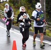 仮装マラソン「パンダRUN」