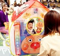 おもちゃ図書館を体験、親子満足