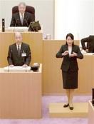 提案説明初の手話通訳 開かれた議会へ、「越前万…