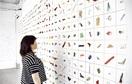 折った箸袋芸術作品 鯖江 1200点壁面に展示