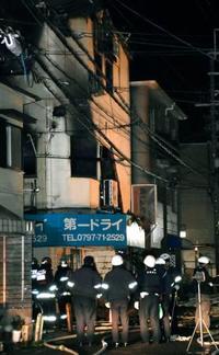 住宅火災で2人死亡、兵庫・宝塚