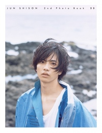 志尊淳、2nd写真集11月発売 初めてのハワイで大自然を満喫