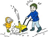 豆知識 歩行型除雪機 安全に 人身事故や死亡の報告も 教えて!相談員さん