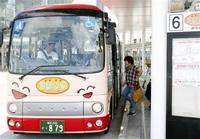 すまいるバス 100円維持 市 増税後も値上げせず 市会反対で方針転換