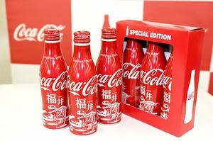 新発売した福井デザイン缶=7月13日、福井県庁
