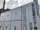 福井市長選挙2019告示直前の情勢