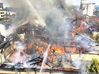 温泉街騒然、国文化財の3棟全焼