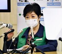 東京都、中等症の入院継続