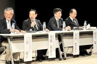 橋本左内の構想は明治維新出発点