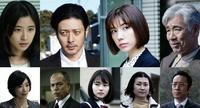 オダギリジョー主演『イアリー』黒島結菜、イッセー尾形らキャスト追加発表