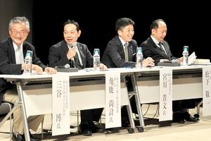 橋本左内から何を学ぶかについて話し合ったパネル討論=5月27日、福井県福井市のハピリンホール