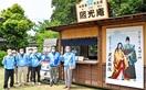 光秀ゆかり坂井の称念寺に土産物店