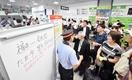 福井県内の交通寸断、長期化恐れ