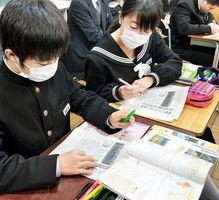 新聞記事に印を付けながら社会科の授業を受ける生徒=8日、福井県高浜町高浜中