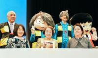 水木さん生誕97年を祝う、鳥取