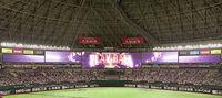 福岡30年でヤフオクD改修 ソフト、収容は4万超に スポーツランド