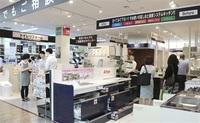家電、家具の複合店 ヤマダ電機 福井に県内初開設