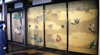 小浜市食文化館 福招く 御殿の絵画 金箔ふすま 特別公開